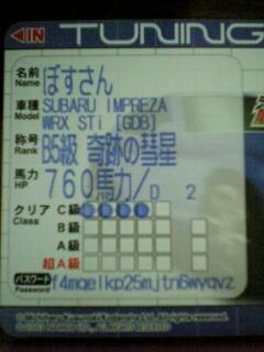 050603_2221.JPG